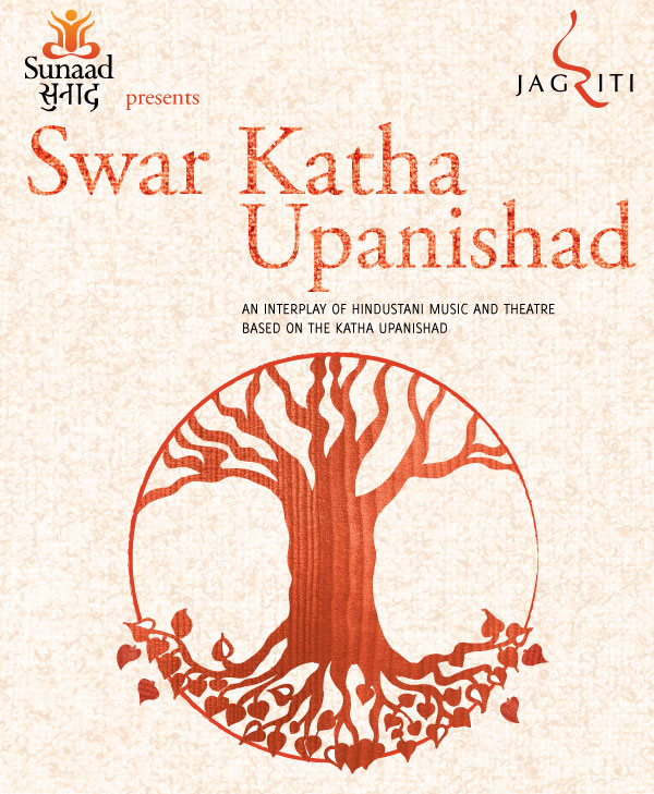 Sunaad presents Swar Katha Upanishad